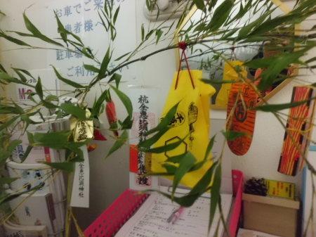 杭全神社の「えべっさん」_e0096277_08530650.jpg