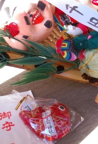 ◆連休は和歌山・白浜へ・・・熊野三所神社_e0154682_17254727.jpg