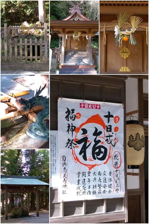 ◆連休は和歌山・白浜へ・・・熊野三所神社_e0154682_20472949.jpg