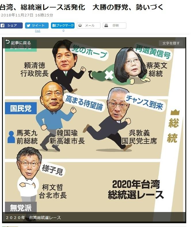 朝日新聞が狙うのは日本の分断_d0044584_14521350.jpg
