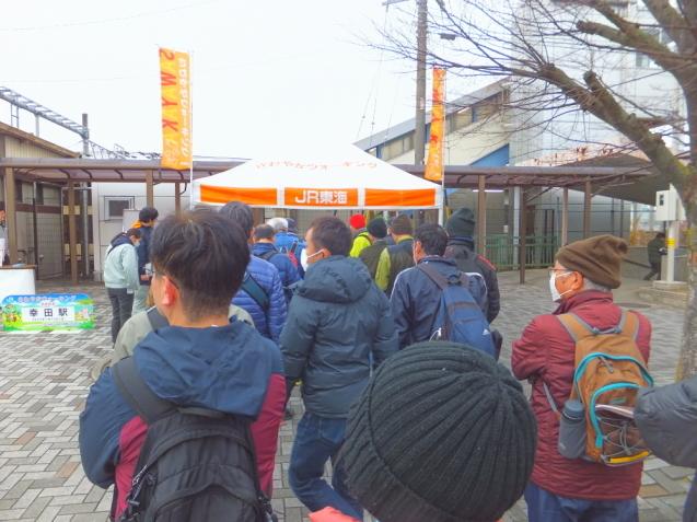 JR東海さわやかウォーキングに参加!2020/1/12_d0130291_17273594.jpg