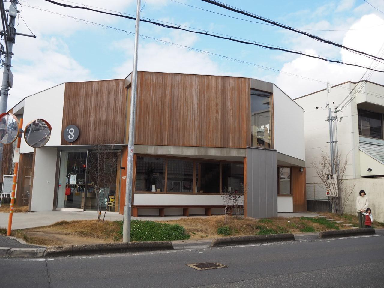 たまには現代建築をみ、そしてピザを食べる_f0370091_23582152.jpg