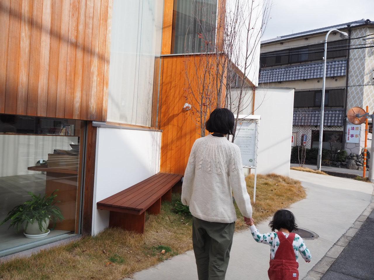 たまには現代建築をみ、そしてピザを食べる_f0370091_23582547.jpg