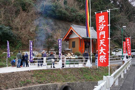 毘沙門さんの新春大祭_b0145296_10475262.jpg