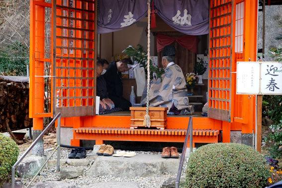 毘沙門さんの新春大祭_b0145296_10475803.jpg