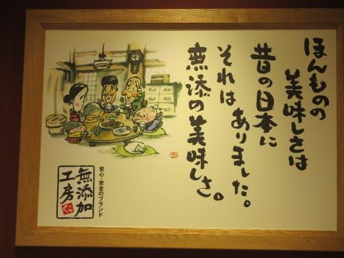 朝:トースト、おはぎ&味噌汁 昼:焼鳥ももタレ 夜:くら寿司の天丼_c0075701_18360432.jpg