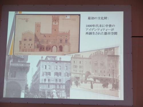 文化遺産を活用した創造都市の取り組み_c0075701_20383519.jpg