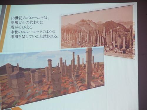 文化遺産を活用した創造都市の取り組み_c0075701_20385073.jpg