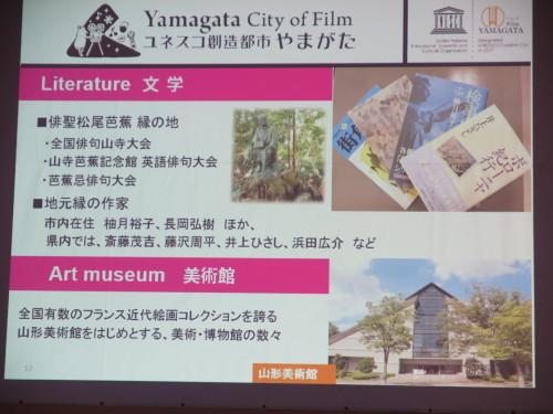 文化遺産を活用した創造都市の取り組み_c0075701_21244033.jpg