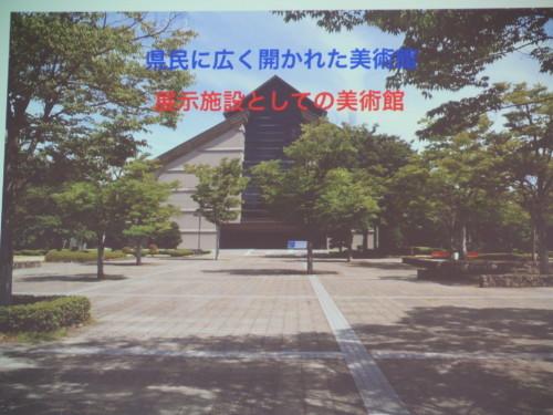 文化遺産を活用した創造都市の取り組み_c0075701_21310397.jpg