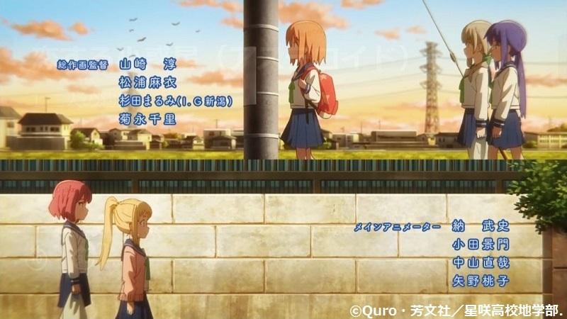 「恋する小惑星」舞台探訪001 OP・ED・第1話 舞台は川越ですか_e0304702_06133873.jpg