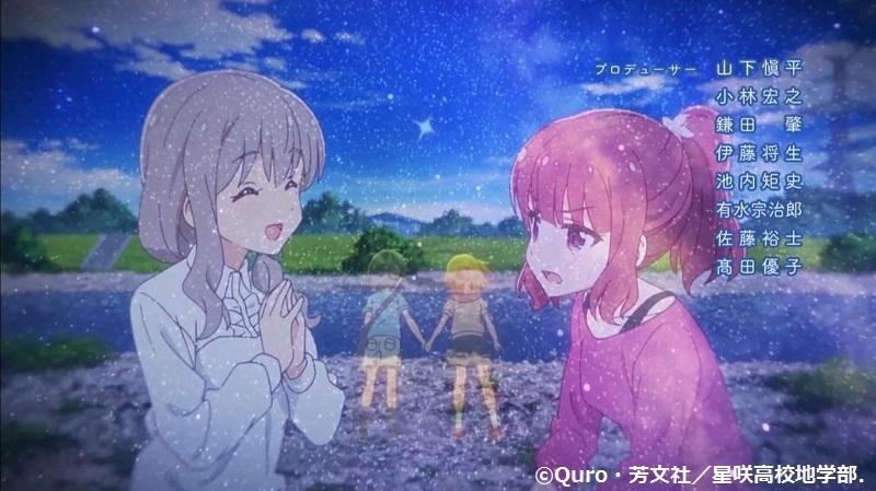 「恋する小惑星」舞台探訪001 OP・ED・第1話 舞台は川越ですか_e0304702_06153266.jpg