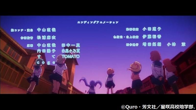 「恋する小惑星」舞台探訪001 OP・ED・第1話 舞台は川越ですか_e0304702_06255533.jpg