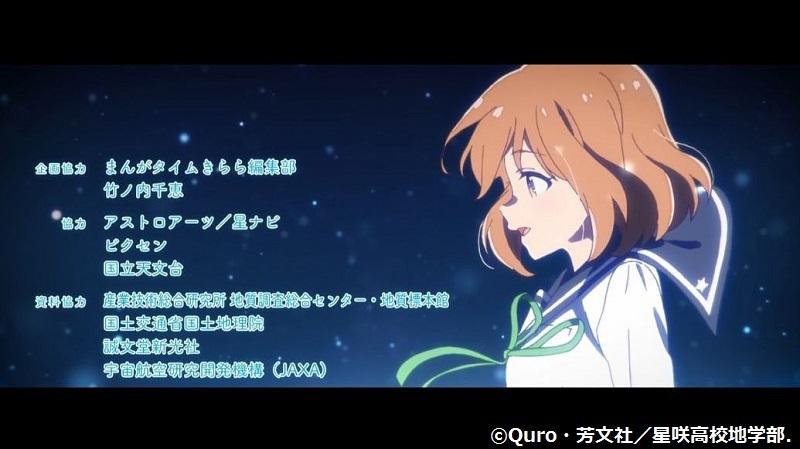 「恋する小惑星」舞台探訪001 OP・ED・第1話 舞台は川越ですか_e0304702_06422682.jpg
