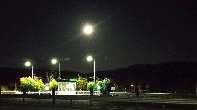箕輪町へ_e0078404_14005718.jpg