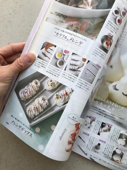 今月号の雑誌VERYで、かわいいメレンゲ菓子 の作り方をご紹介中!_d0339705_12175043.jpg