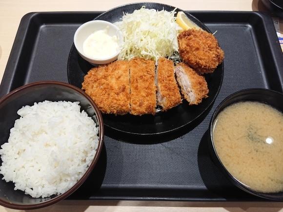 1/13 松のやル・シーニュ府中店 ロースかつ&カキフライ定食¥750_b0042308_20004977.jpg