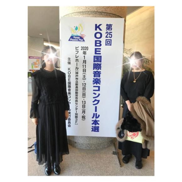 第25回KOBE国際音楽コンクール本選ご出場おめでとうございます_b0191609_18575387.jpg