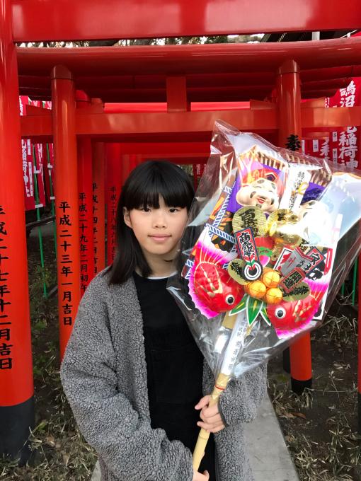 和田家一同本年も宜しくお願い致します。_d0106911_17285099.jpg