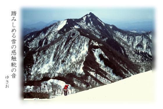 雪景色 その⑧_b0392813_20072451.jpg