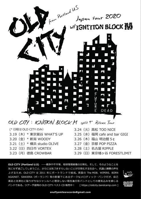 OLD CITY & IGNITION BLOCK M_c0234515_15285313.jpg