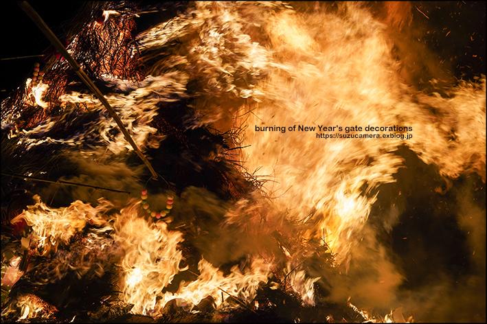 炎の力_f0100215_17560756.jpg
