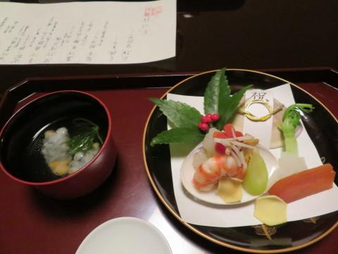 夕食その一。暁翠庵。俵屋旅館にお邪魔。_d0019916_13580534.jpg