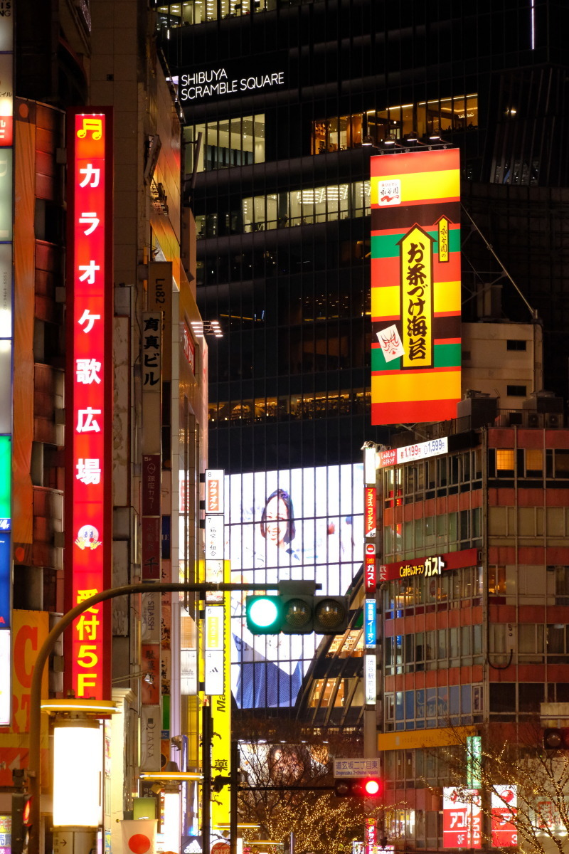 渋谷  正月渋谷新風景_b0061717_01121711.jpg