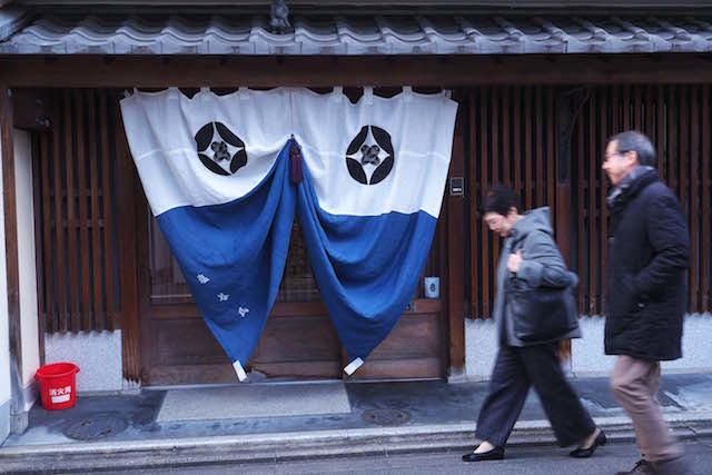 京都 1_d0358718_22330306.jpg