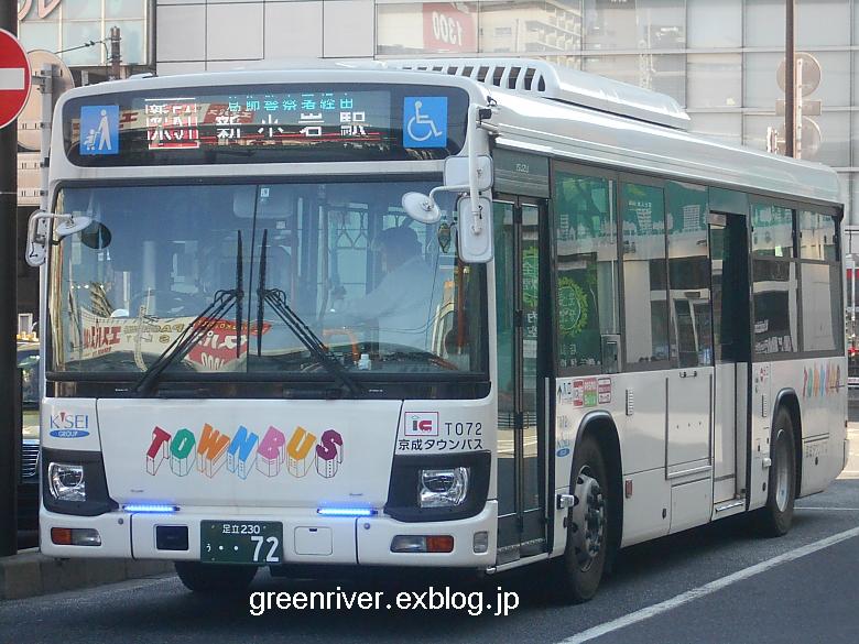 京成タウンバス T072_e0004218_2034446.jpg