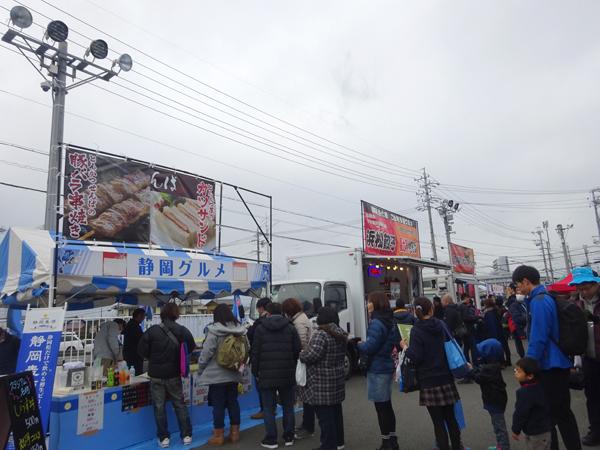 トップリーグ初日、ヤマハvsトヨタを観戦_f0097523_17312803.jpg