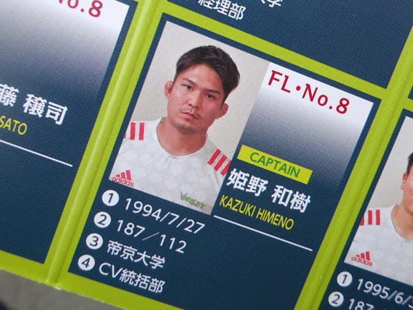 トップリーグ初日、ヤマハvsトヨタを観戦_f0097523_17320025.jpg