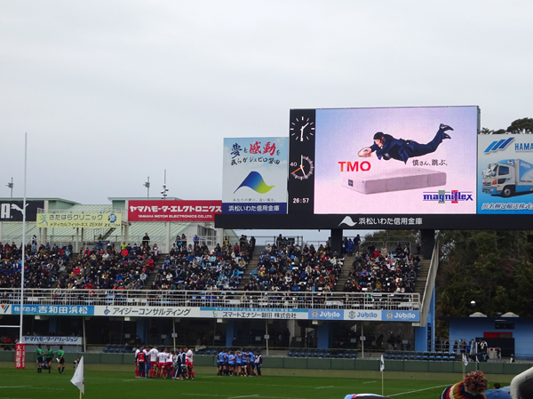 トップリーグ初日、ヤマハvsトヨタを観戦_f0097523_17332246.jpg