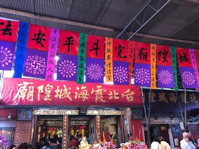 台湾りょこう。5_c0071924_13111410.jpg