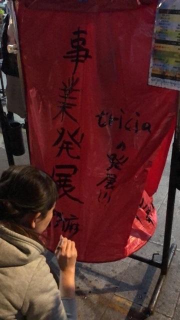 台湾りょこう。5_c0071924_13190786.jpg