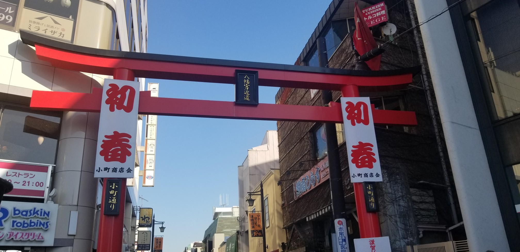 ♪2020年★鎌倉散策_d0162225_20500636.jpg