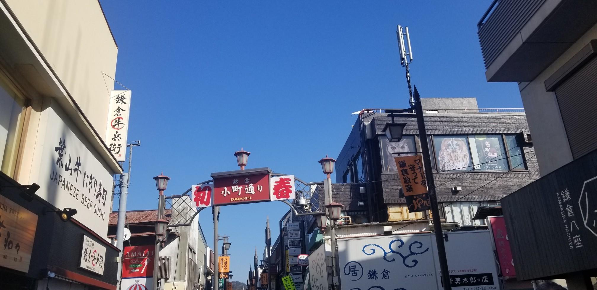 ♪2020年★鎌倉散策_d0162225_20503210.jpg