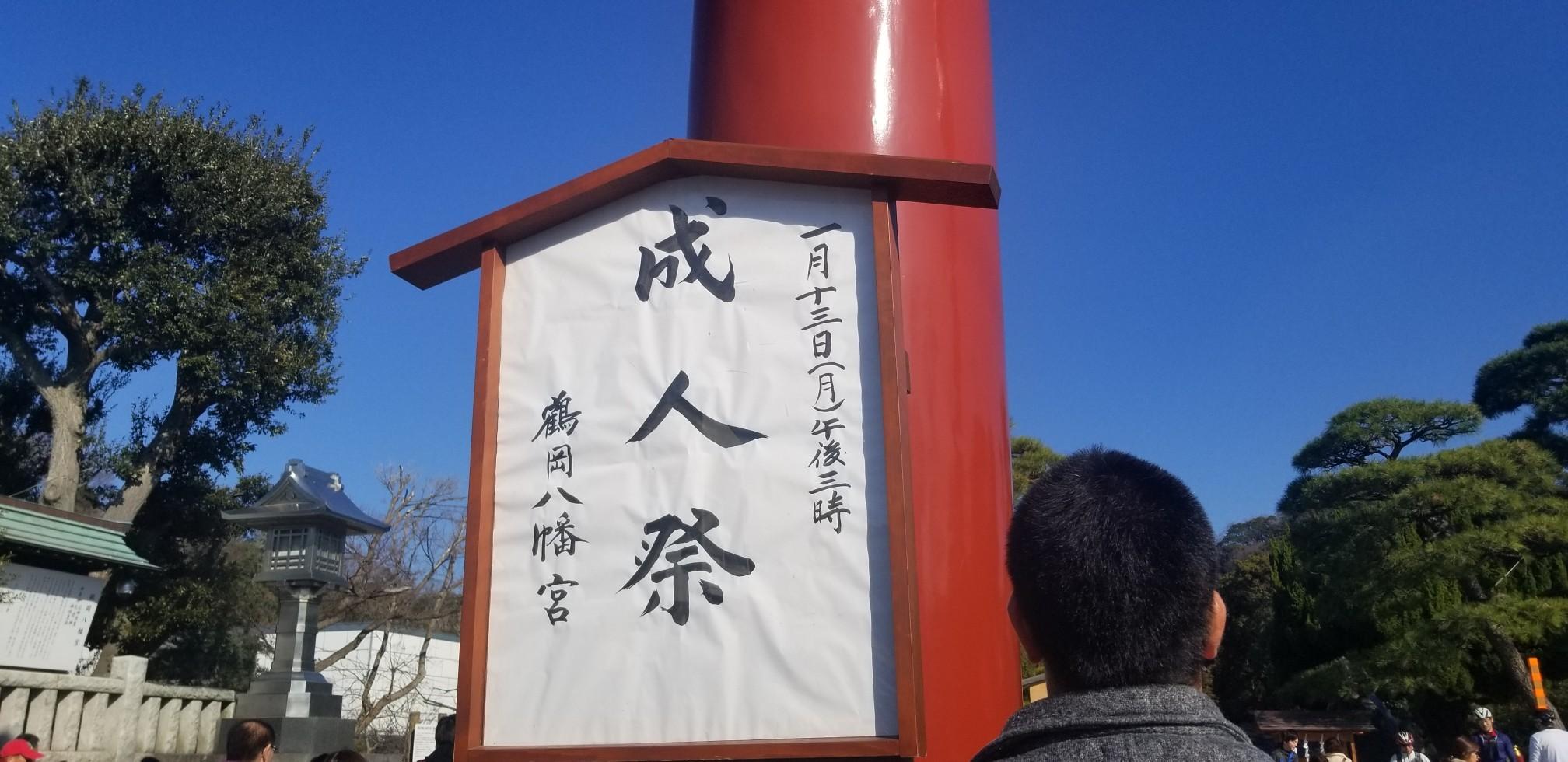♪2020年★鎌倉散策_d0162225_20504377.jpg