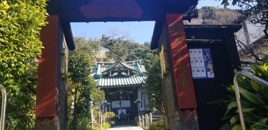 ♪2020年★鎌倉散策_d0162225_20531289.jpg