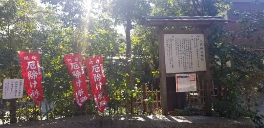 ♪2020年★鎌倉散策_d0162225_20532192.jpg