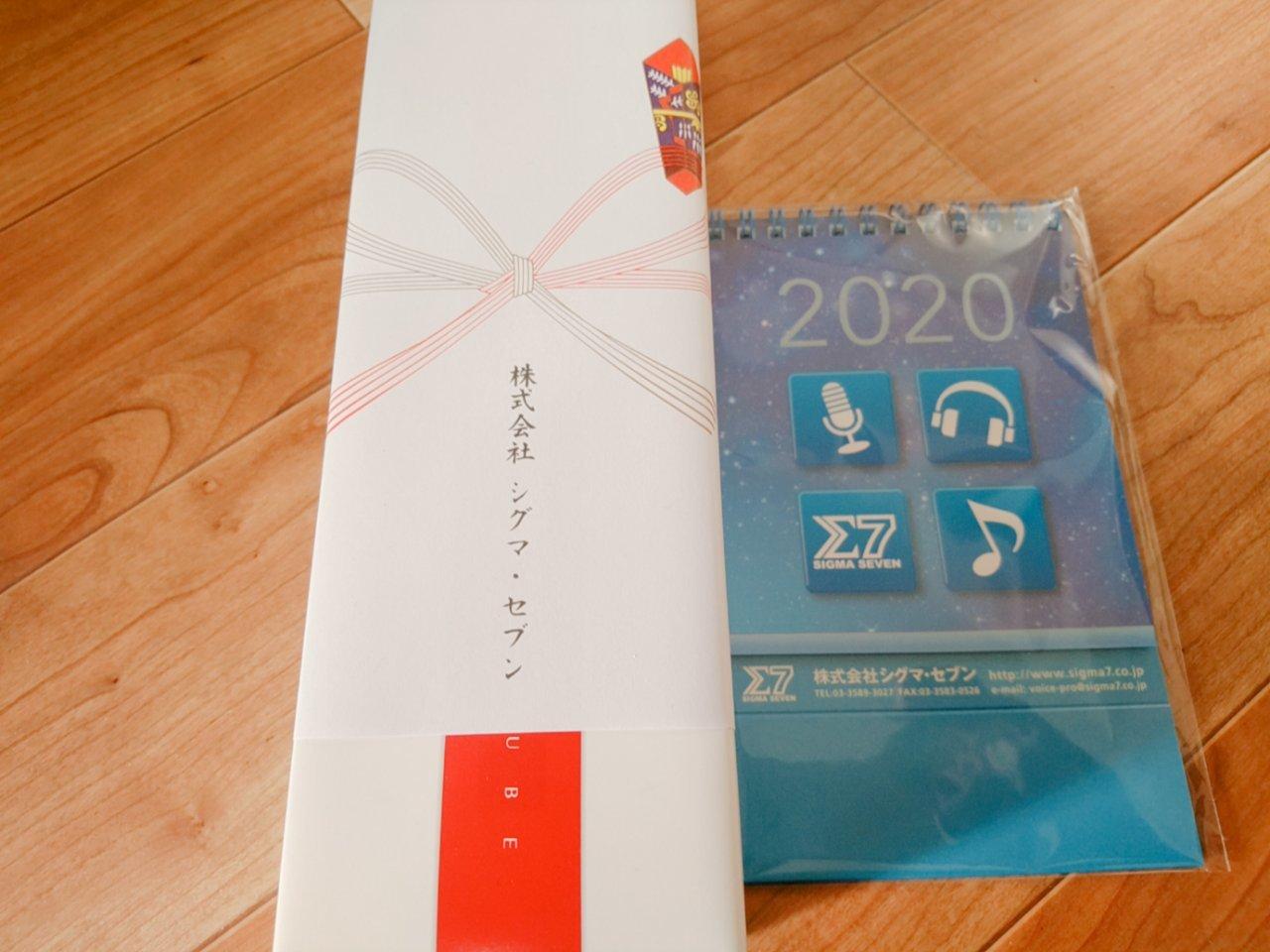 新年会♪_f0021625_20290979.jpg
