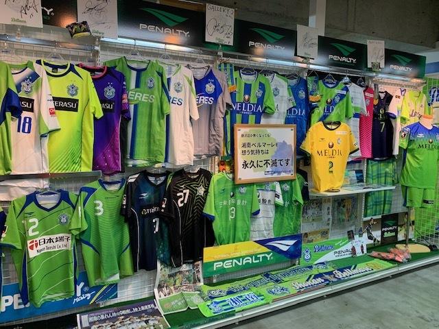 GALLERY・2藤沢店閉店_b0000829_08051120.jpg