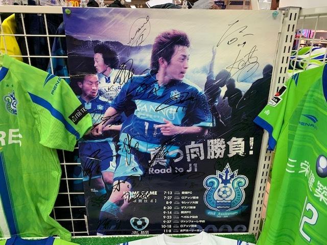GALLERY・2藤沢店閉店_b0000829_08051187.jpg