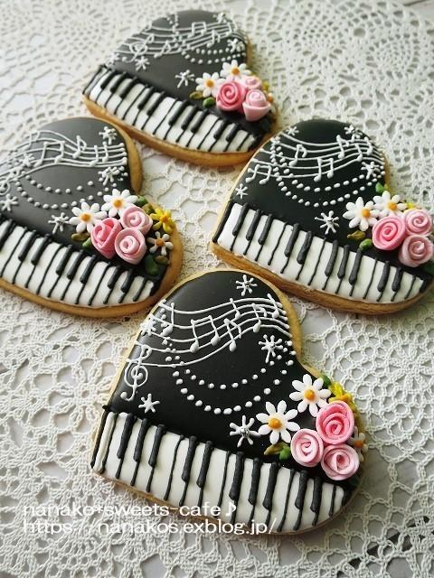 ピアノのアイシングクッキー_d0147030_23344519.jpg