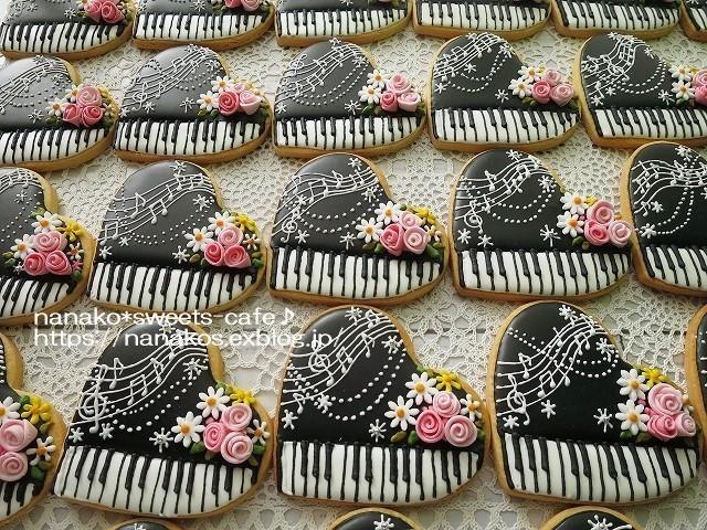 ピアノのアイシングクッキー_d0147030_23345309.jpg