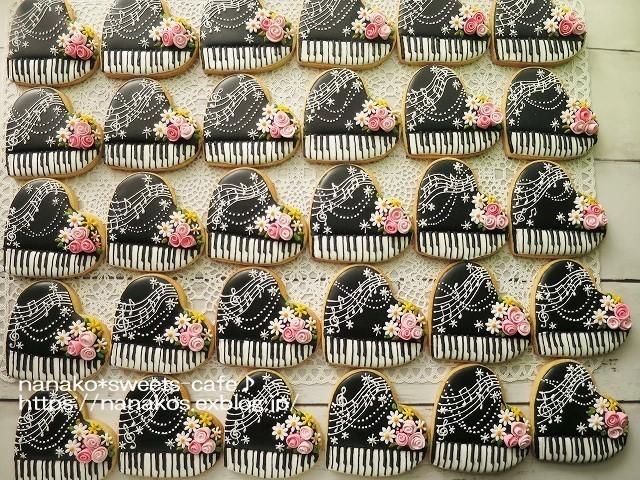 ピアノのアイシングクッキー_d0147030_23350716.jpg