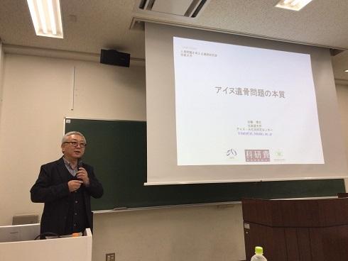 第5回公開学習会(11/26)が開催されました _e0408632_19275364.jpg