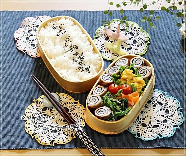 肉巻き弁当と今週の作りおき♪_f0348032_18172480.jpg