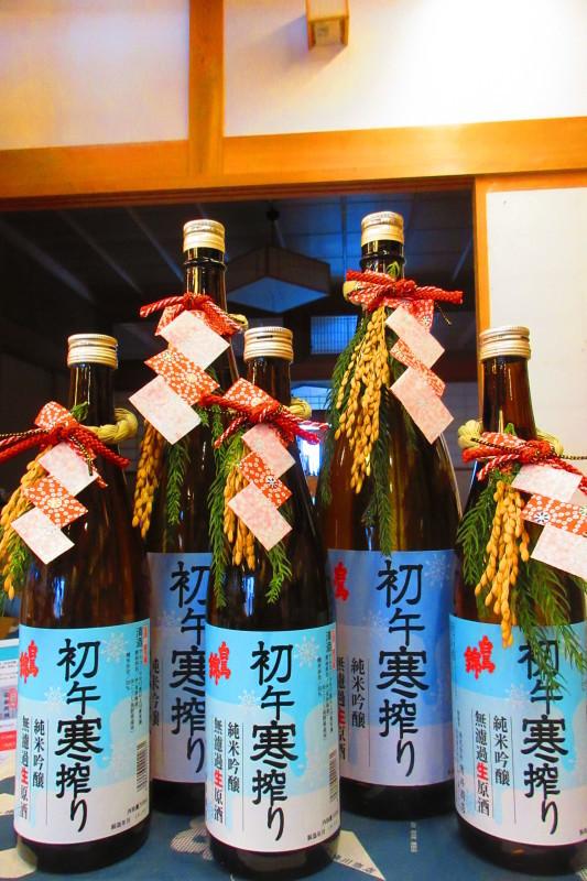 白馬錦初午寒搾り 純米吟醸無濾過生原酒_b0140235_15412573.jpg