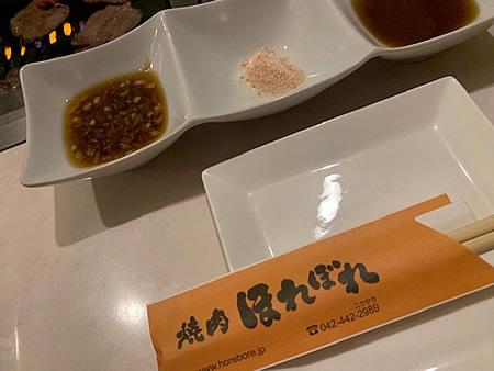 焼肉 ほれぼれ_d0248537_17012347.jpg